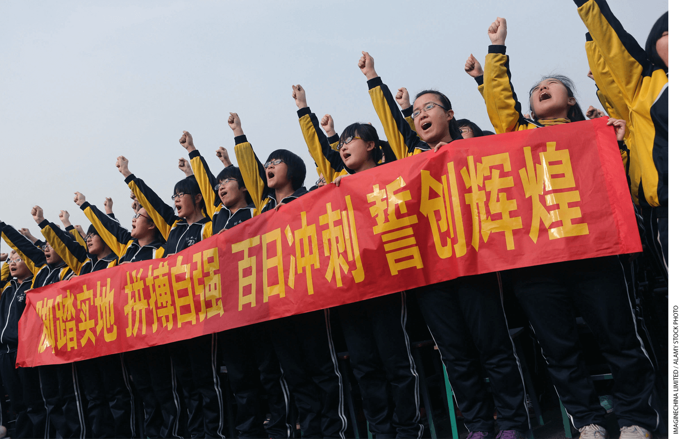 Students in Hengshui, China, chant during a rally to prepare for the GaoKao, the Chinese college-entrance exam.