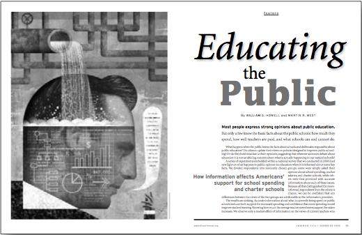 educating-public