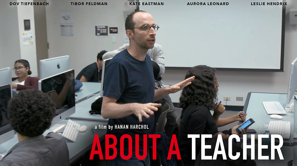 Film poster for About a Teacher